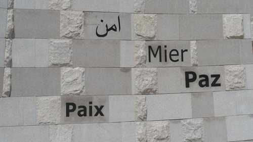 Новый подарок Астане: как выглядит Стена мира