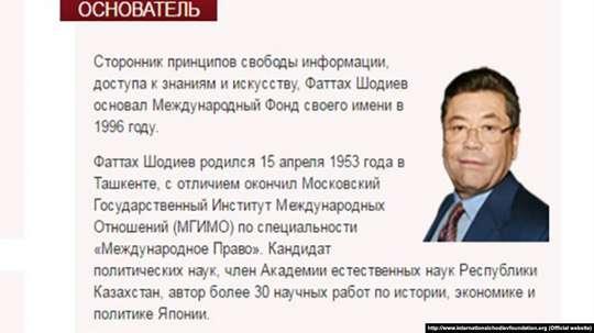 Миллиардер Фаттох Шодиев организовал в Москве бесплатную медицинскую помощь мигрантам